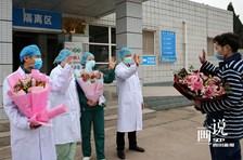 四川内江:新冠肺炎患者治愈出院 回家喜过元宵