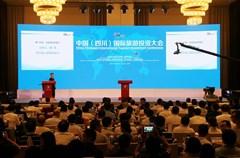 由四川省人民政府和中国投资协会共同主办的中国(四川)国际旅游投资大会,7月23日在成都举行。大会由签约仪式、产业发布、嘉宾发言、旅游项目推介和业界高峰论坛等部分组成。
