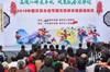南充:载歌载舞庆祝农民丰收节
