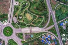 四川华蓥:石漠化荒坡建成湿地公园