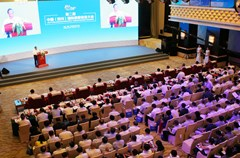 8月5日,由四川省人民政府、中国投资协会主办,四川省旅游发展委、投资促进局承办的第二届中国(四川)国际旅游投资大会在成都开幕。