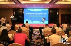 2019年8月14日,第二届中国国际进口博览会招商路演在天府之国—成都举办。这是第二届进口博览会举办的第10场招商路演,也是首次向长江上游地区采购商开展线下招商宣传。