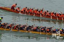 阆中古城龙舟赛举行 张飞带领竹筏队唱着民歌来了