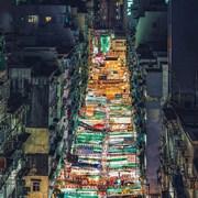 香港庙街夜景