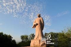 """中共三台县委、三台县人民政府将举办""""诗意梓州 美丽三台""""摄影大赛。"""