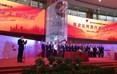 作为四川省出版发行行业的龙头企业,新华文轩出版传媒股份有限公司今日正式登陆上海证券交易所,成为我国首家A+H两地上市的出版发行企业。