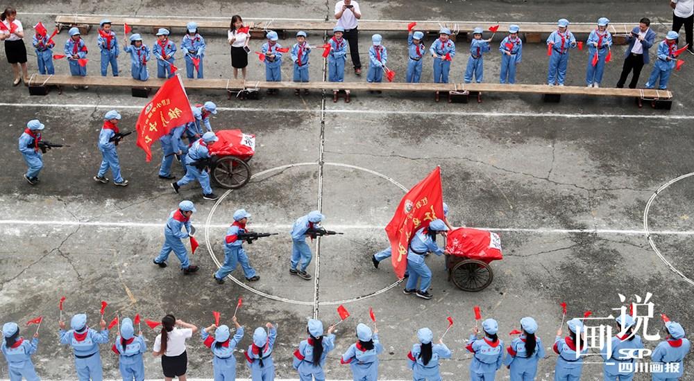"""广安""""红岩娃娃""""红色运动会迎六一"""