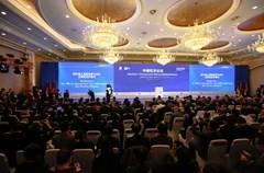 11月3日上午9点15分,在第十六届中国西部国际博览会开幕式前,中德经济论坛在成都开幕。