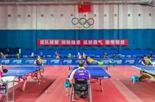 中国残疾人乒乓球队来蓉拉练,备战里约残奥会