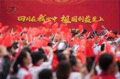 9月19日,《四川在我心中,祖国利益至上——四川体育70年成就展》,在四川体育职业学院太平寺校区开展。