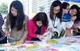 成都高新区举行4.23世界图书与版权日宣传活动