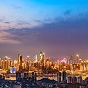 重庆渝中区夜景