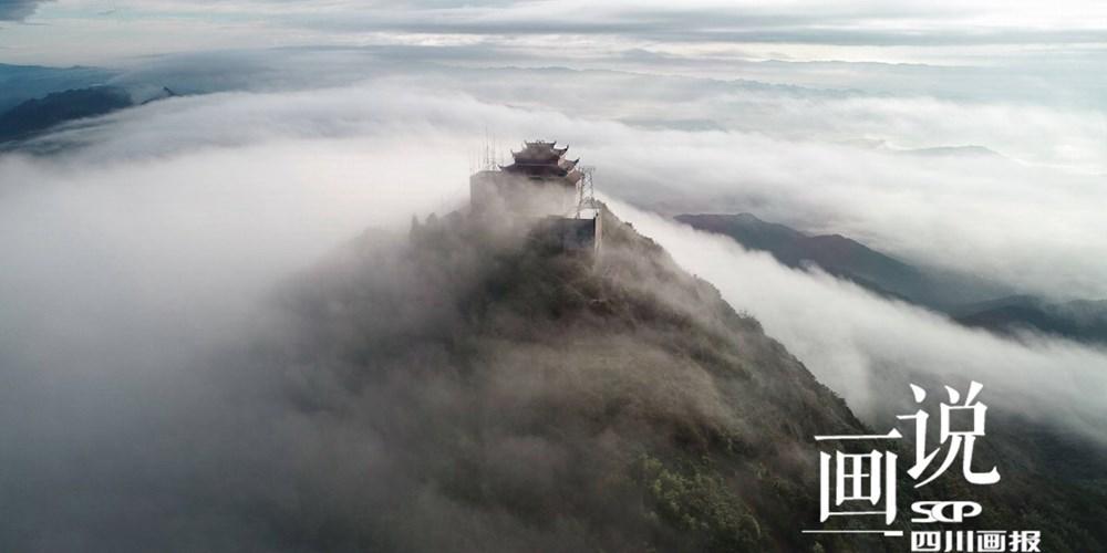 四川华蓥山:云海奇景 壮美瑰丽