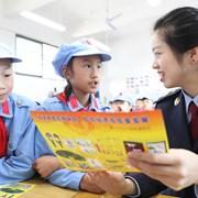 四川华蓥:建立教育基地  助力为国聚财