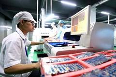 为支持大众创业,扶持中小微企业发展,四川省华蓥市于2012年开始启动中小企业孵化中心项目。经过3年的建设,孵化中心规模显现,给中小微企业搭建了新的创业平台。